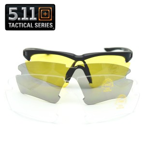 Kacamata 511 Tactical Series
