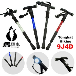 Trekking Pole Senter 9J4D